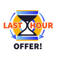 last minute offer isolated icon hour glass vector image vector image