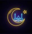 ramadan kareem neon sign banner neon style vector image vector image