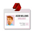 virologist identification badge man id vector image vector image