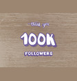 100k followers thank template vector image