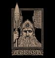 ancient scandinavian god wotan spear - gungnir vector image vector image