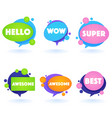 cute and bright speech bubbles with emotional word vector image