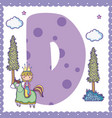 d alphabet letter for kids vector image