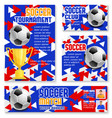 soccer match banner with football trophy and ball vector image