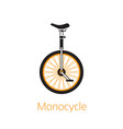 unicycle outline icon or logo bw template vector image vector image