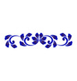 blue and white flower element vector image vector image