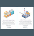 commercial and industrial vector image vector image