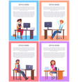 office work poster man woman at workplace vector image vector image