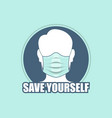 save yourself icon with a silhouette a man in a vector image vector image