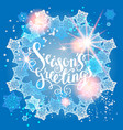 winter snow greeting vector image vector image