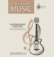 banner with guitar vector image vector image