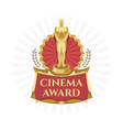 cinema award golden trophy with bright background vector image