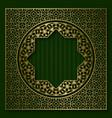 golden patterned frame in oriental style vintage vector image