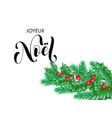 joyeux noel french merry christmas holiday hand vector image vector image