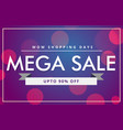sale discount voucher template in modern style vector image vector image