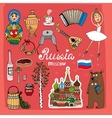 Symbols and Icons of Russia vector image vector image