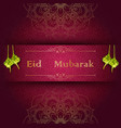 eid mubarak islamic greeting card with ketupat vector image vector image
