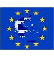 European Help for Greece vector image