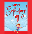 happy birthday card for one year old boy vector image