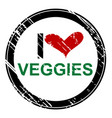 rubber stamp with text i love veggies vector image vector image