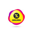 soldes - sale in french sign icon star vector image