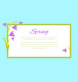 violet flowers in corners of frame text vector image