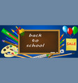 back to school bright banner school supplies set vector image