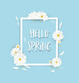 flower with spring decorations and place vector image vector image