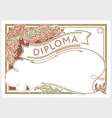 Horizontal diploma design template in vintage vector image vector image