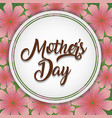 mother day design vector image vector image