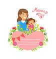 mothers day card template beautiful mother vector image vector image