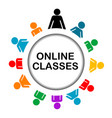 online classes icon vector image