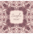 Square frame with lace vector image vector image