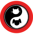 Yin yang cat dog vector | Price: 1 Credit (USD $1)