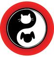 yin yang cat dog vector image