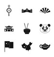 china travel icon set simple style vector image vector image