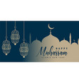 happy muharram banner design with hanging lamps vector image vector image