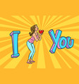i love you young woman with red heart valentine vector image vector image