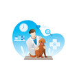 veterinarian with pets vector image