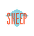 lamb sheep vintage typography lettering retro vector image vector image