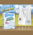 laundry detergent advertising template vector image vector image