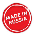 made in russia sign vector image