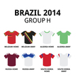 World Cup Brazil 2014 - group F teams jerseys vector image