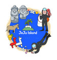 beautiful attraction of jeju island in south korea vector image