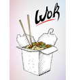 drawing wok box vector image