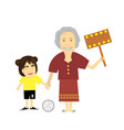 granddaughter and grandmother cartoon vector image