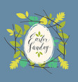 greeting card with easter egg in a wreath vector image