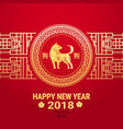 happy new year 2018 card chinese paper cut golden vector image