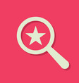 search icon with star sign vector image