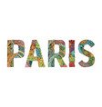 word paris decorative zentangle object for vector image vector image